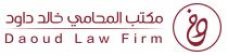 Daoud Law Office