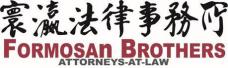 Formosan Brothers