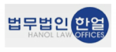 Hanol Law Offices