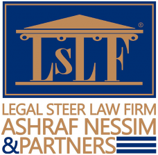 Legal Steer Law Firm, Ashraf Nessim & Partners